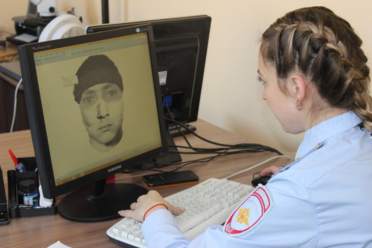 Работа криминалистом для девушки все модели веб камеры genius